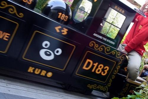 D183KURO